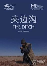 The_Ditch