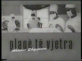 PLAGE-TE-VJETRA